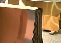 """Нержавеющий лист с покрытием """"под золото"""" 0,8х1000х2000мм"""