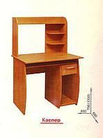 Стол компютерный Каспер