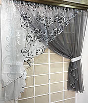"Кухонные шторы ""Луиза"" Серая, фото 2"