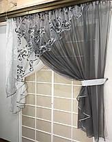 "Кухонные шторы ""Луиза"" Серая, фото 3"
