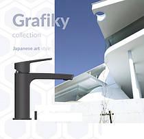 Дизайнерская коллекция Imprese GRAFIKY