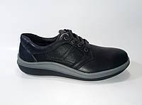 Мужские кожаные туфли с массажной стелькой ТМ Kangfu, фото 1