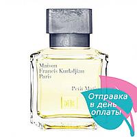 Парфюмированная вода  унисекс Maison Francis Kurkdjian Petit Matin, 70 мл