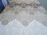 Ткань для пошива постельного белья сатин Мелодия, фото 1