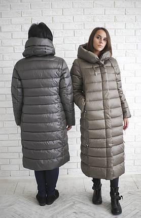Пуховик snow beauty1855 Snow Beauty, цена - 3950 грн, #16962032 ... | 430x278