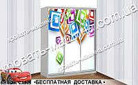 Шкаф - купе АБСТРАКЦИЯ, фото 1