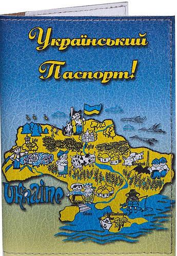 Стильная обложка для паспорта унисекс PASSPORTY (ПАСПОРТУ) KRIV123