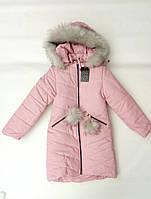 Пальто теплое зимнее на девочку 128-146