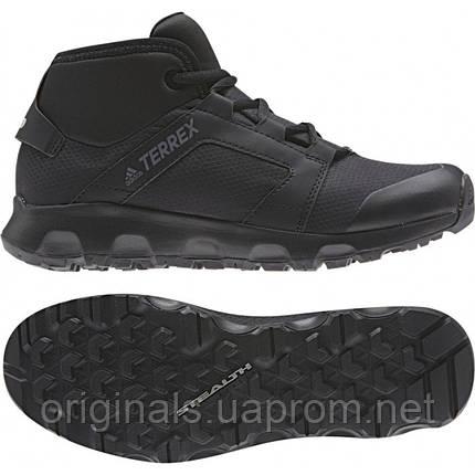 Женские ботинки Adidas Terrex Voyager S80808, фото 2