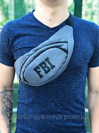 Мужская серая бананка FBI (реплика), фото 2