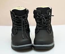 e86cedb9 ▷ Купить Детские зимние ботинки для мальчика чёрные кожу мех 25р. в ...