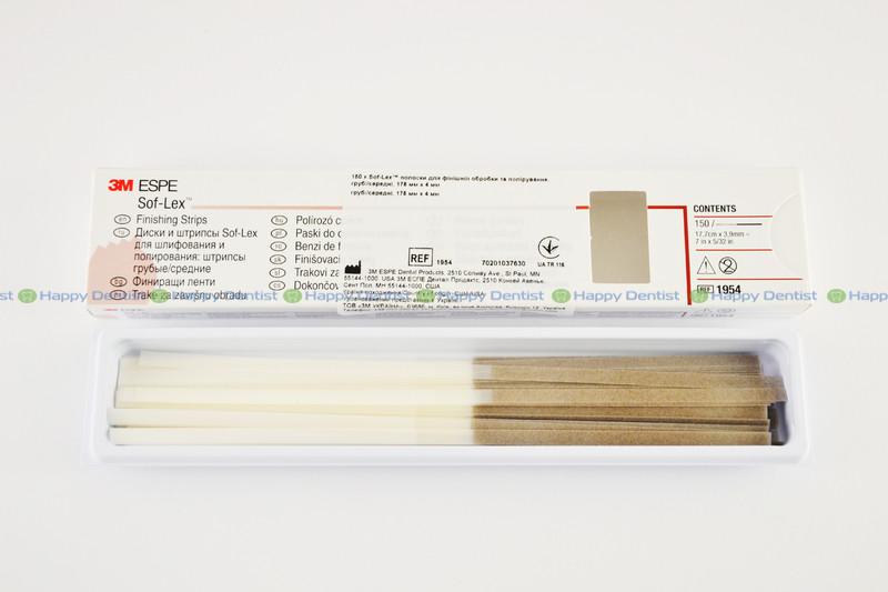 Полоски Sof-Lex (Софлекс) для финишной обработки