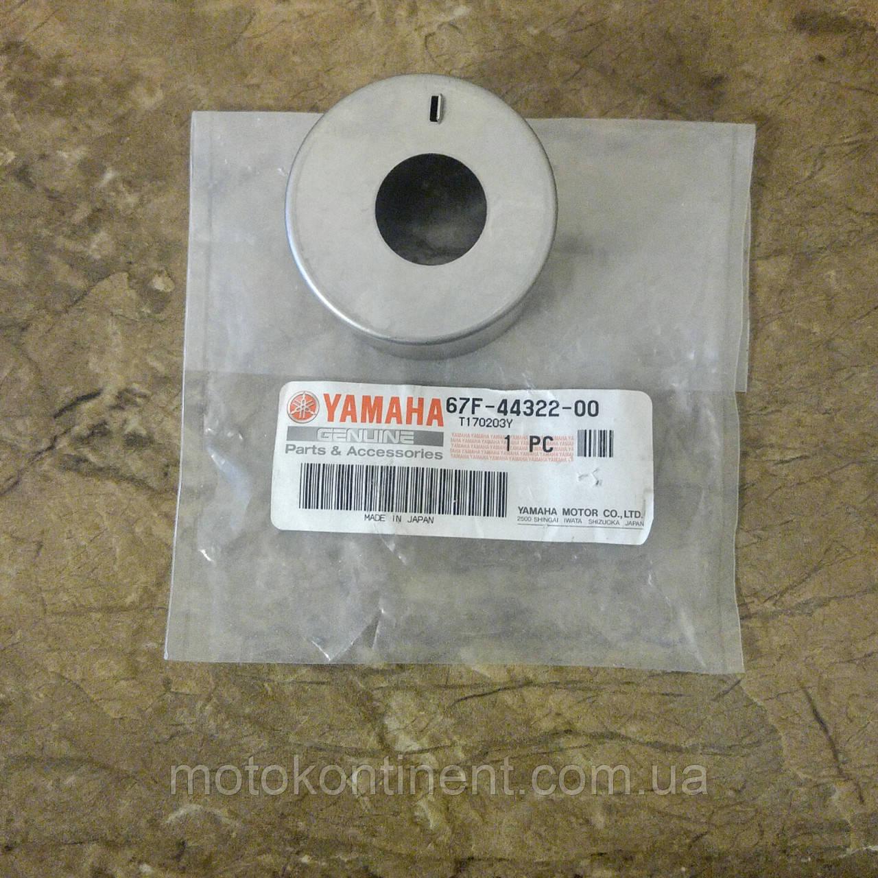 67F-44322-00 Стакан водяной помпы Yamaha F80-F100