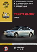 Книга Toyota Camry c 2006 Експлуатація, техобслуговування, ремонт
