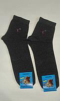 Носки мужские хлопок+стрейч,р.29. Цвет серый. От 10 пар по 7грн