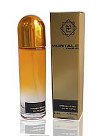 Парфюм Montale Intense So Iris (Унисекс) 45 мл