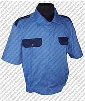 Сорочка форменная охранника на короткий рукав