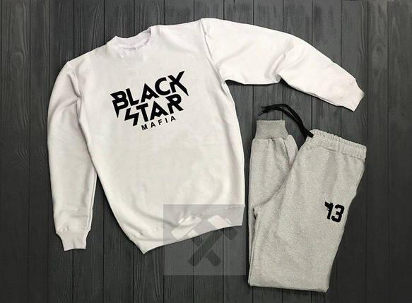 Спортивный костюм без молнии Black Star бело-серый топ реплика, фото 2