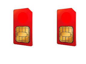 Красивая пара номеров 099-62-12-555 и 095-62-12-555 Vodafone, Vodafone