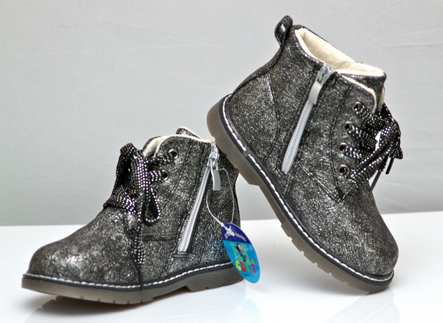 Детские демисезонные ботинки для девочки серые