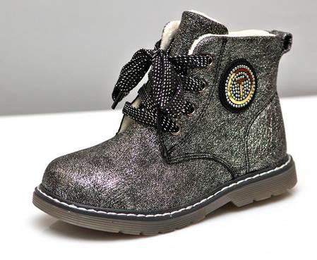 Детские демисезонные ботинки для девочек серые 23р., фото 2