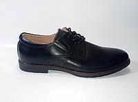 Мужские кожаные туфли на шнурках ТМ Kangfu