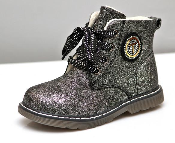 Детские демисезонные ботинки для девочек серые 22р.