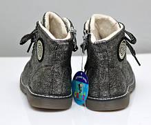 Детские демисезонные ботинки для девочек серые 22р., фото 3