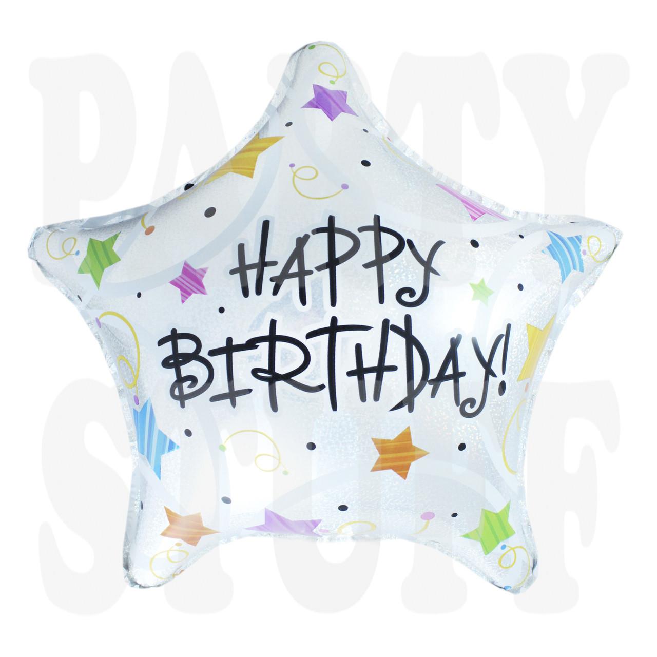 Фольгированный шар Звезда С днем рождения, 44*47 см