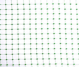 """Сетка полимерная Tenax """"Ортинет"""" зеленая 1.7х10 м"""