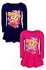 Платье на девочку оптом, Disney, 98-128 см,  № 640-057