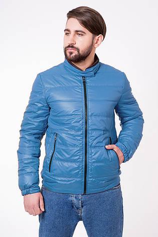Демисезонная мужская куртка T-501 ярко-голубая (#505), фото 2
