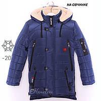 куртки зимние для подростков купить недорого у проверенных