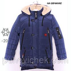 Зимние куртки для мальчиков подростков на меху 20