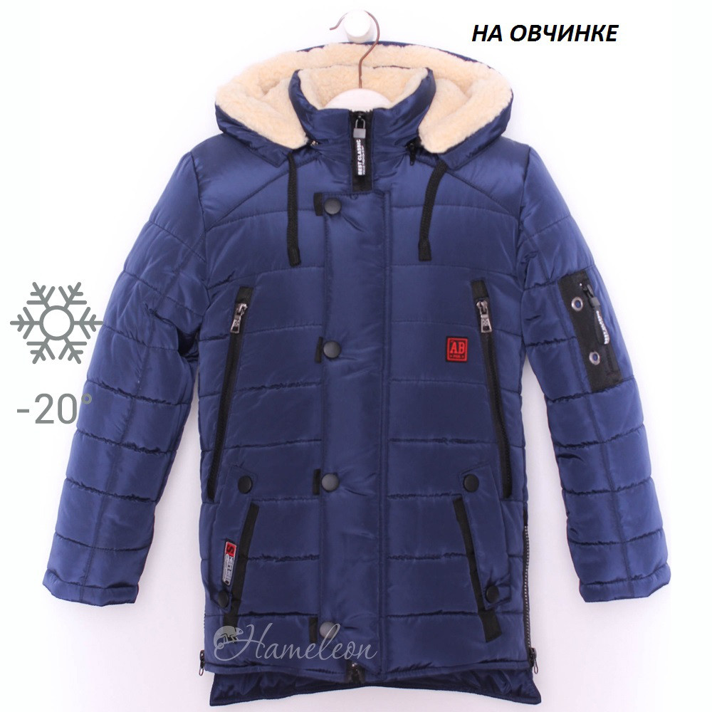 cbb44fcb69c Зимние куртки для мальчиков подростков на меху 20 купить недорого ...