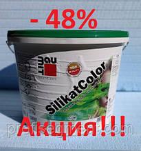 Силиконовая краска Baumit Silikat Color 24кг  - цвет 0397
