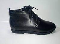 Демисезонные женские кожаные ботинки на шнурках ТМ Starmania, фото 1