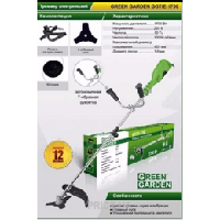 Коса электрическая Green Garden GGT/E-1700