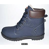 Зимние ботинки для мальчика, 36-41 размер, подростковые