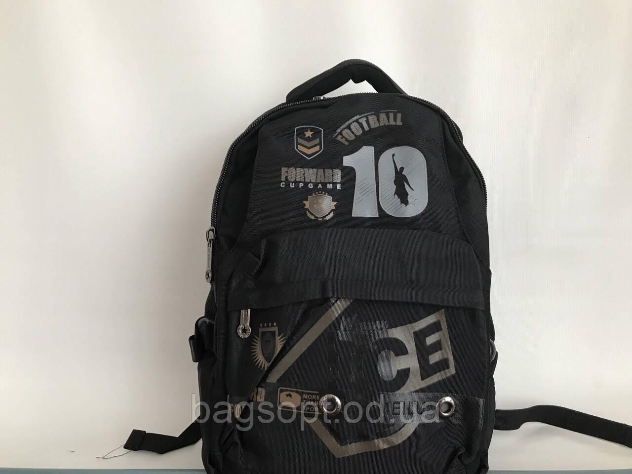 Рюкзак мужской черный текстильный спортивный Одесса 7км