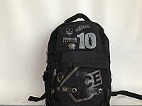 Рюкзак мужской черный текстильный спортивный Одесса 7км, фото 1