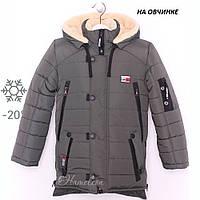 Теплая зимняя куртка для мальчика на овчинке интернет магазин 20 101f1935fa6dd