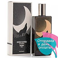 Memo Russian Leather EDP 75 ml TESTER унисекс