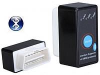 Сканер OBD2 ELM327 Bluetooth v2.1 КНОПКА! NEW!, фото 1