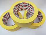 Скотч малярный 24*50 (40 мкм) ALD Product желтый, фото 4