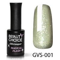 Гель-лак «Magical flash» GVS-001, 10 мл