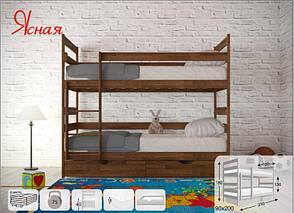 Кровать-трансформер Олимп Ясная с ящиками (90*190), фото 2