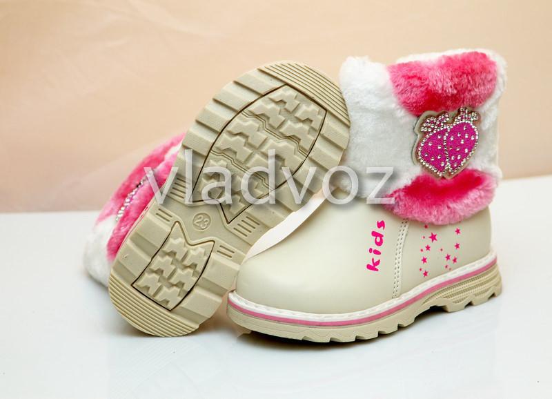 Детские зимние сапоги на зиму для девочки бежевые