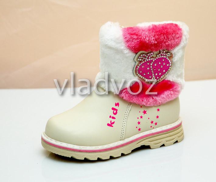 Детские зимние сапоги на зиму для девочки бежевые 24р.