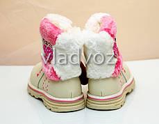 Детские зимние сапоги на зиму для девочки бежевые 24р., фото 2